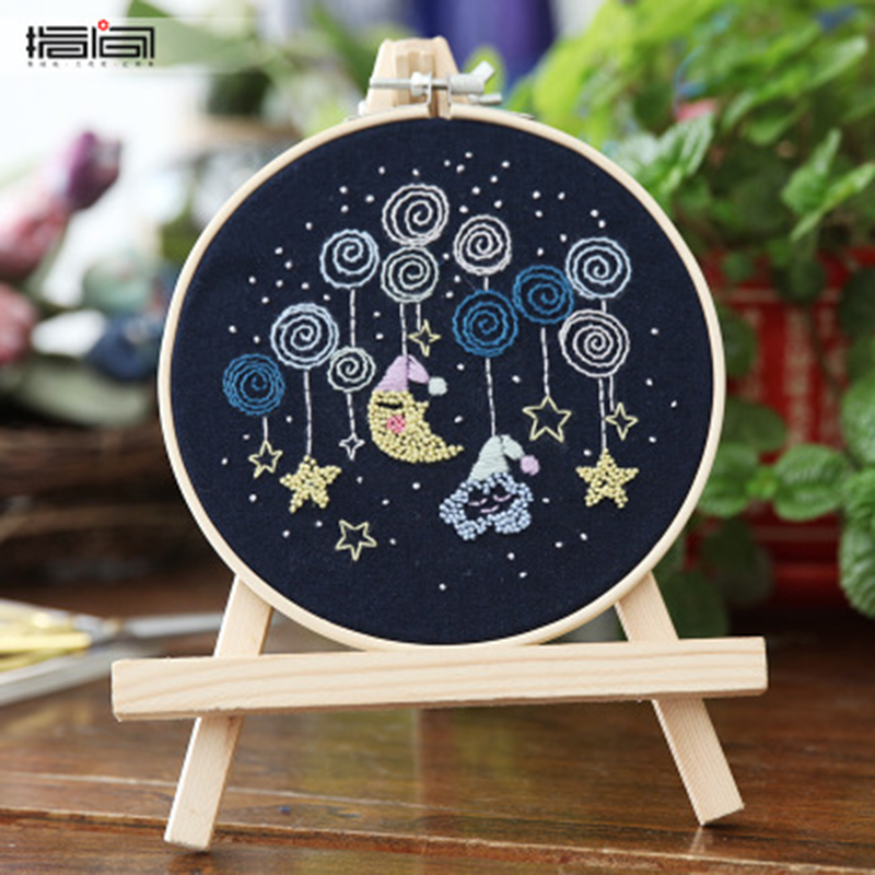 Starry Sky DIY Cross Stitch Material Package Embroidery Cute Cartoon Animal DIY Embroidered Accessories Kit Craft With Frame 4