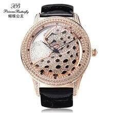 PB Brand OEM Watch Women Crystal Element Fashion Causal Leopard Diamond Watch Ladies Genuine Leather Wristwatch HL586