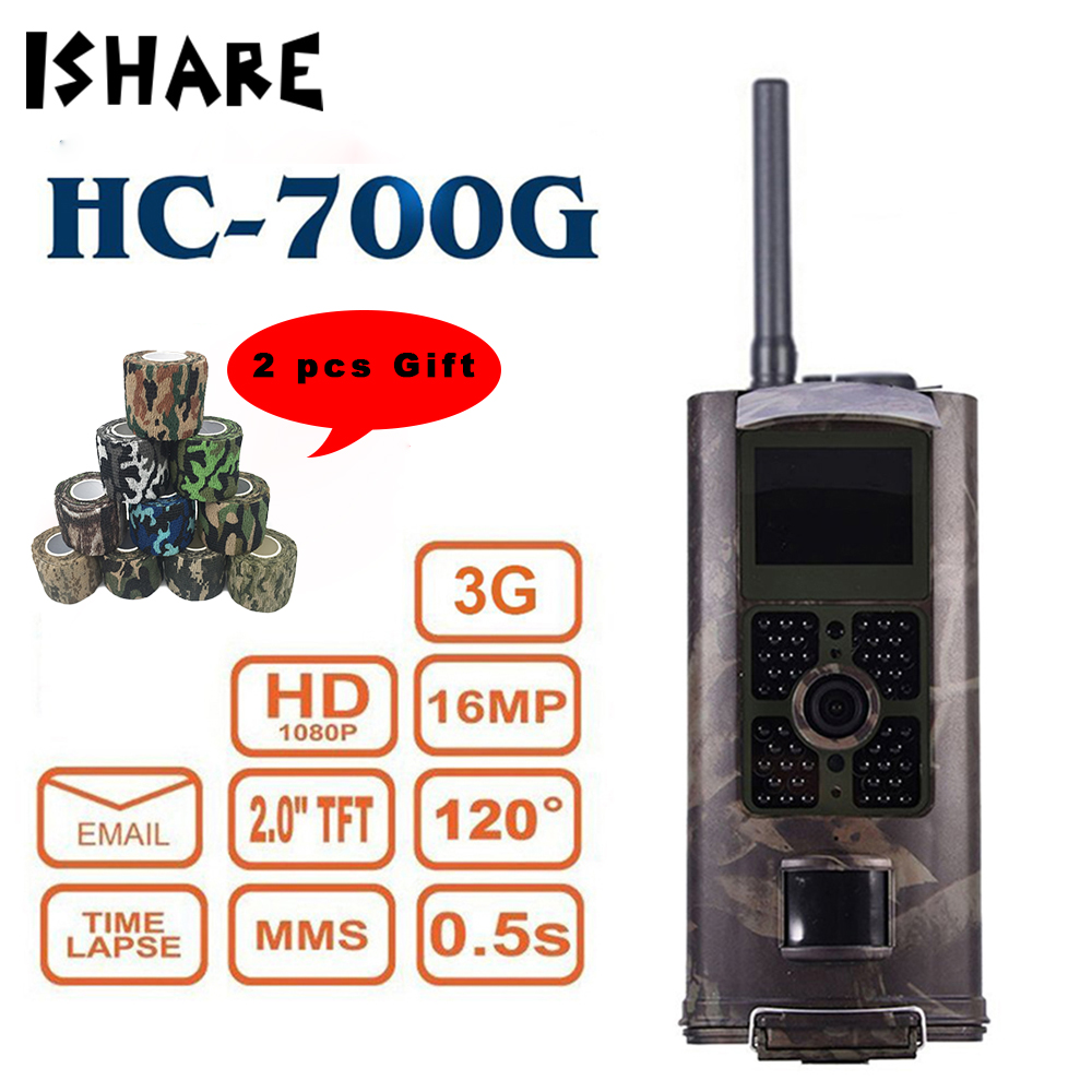 HC-700G 3G GSM Night Vision Infrared Hunting Camera Cam GPRS MMS SMS 120 Degrees Trail Wild Wildlife Hunting Cameras wireless outdoor mms gsm gprs hunting camera 12mp 1080p motion detector for animal wireless outdoor mms gsm gprs hunter camera