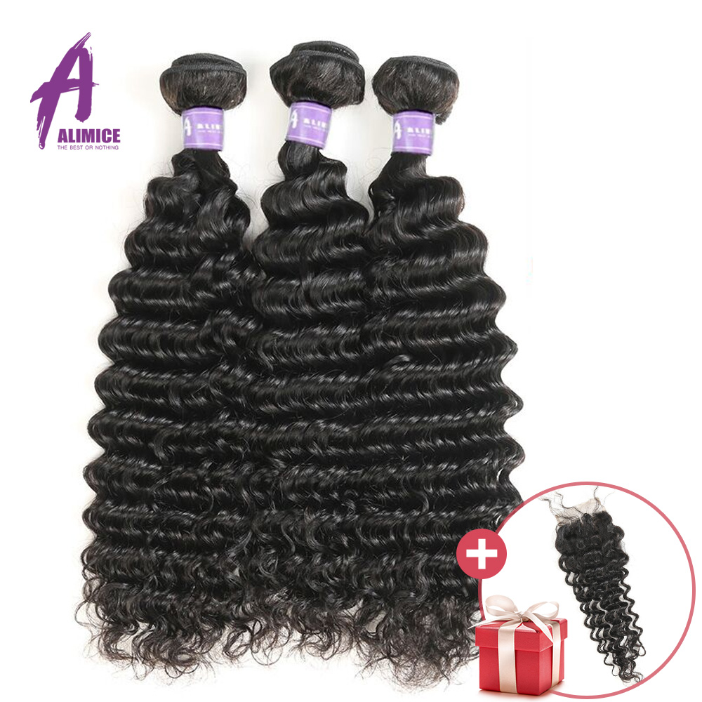 FREE CLOSURE Alimice Hair Brazilian Deep Wave 3 Bundles Deal Brazilian Hair Weave Bundles 100 Human