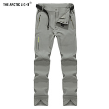 THE ARCTIC LIGHT Hiking Quick Dry Pants Men Summer Outdoor Sports Trousers Camped Slacks Trekking Fishing Breathable UV