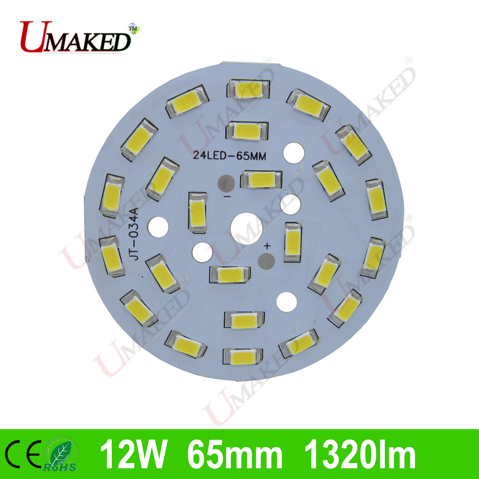 12W <font><b>LED</b></font> PCB with smd5730 chips installed, 65mm aluminum plate base, <font><b>led</b></font> lamp chips lighting source for <font><b>led</b></font> bulb light, downlight