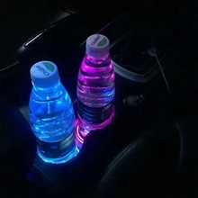 For Ford LED Water Cup Cushion Car Ambient Lamp LED Water Cup Light Emitting Water Cup Lamp  Water Cup Cushion Automatic Sensing цена 2017