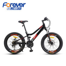 Forever 20 inch aluminum alloy frame Mountain Bike 21 speed Male Female Adult Student bicycle XJG