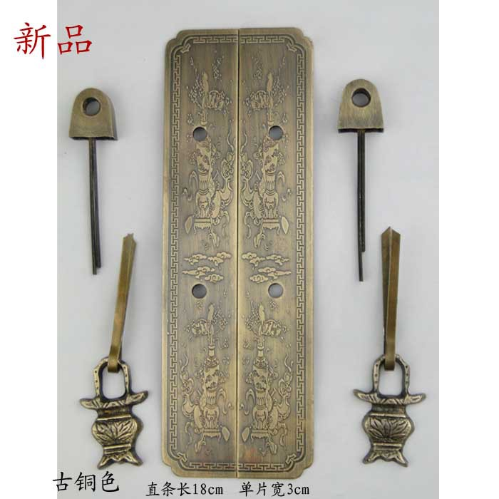 [Haotian vegetarian] antique copper Cabinet Handle Handle Chinese bookcases wardrobe handle HTC-240, paragraph Aquarius [haotian vegetarian] antique copper straight handle antique furniture copper fittings copper handicrafts htc 041