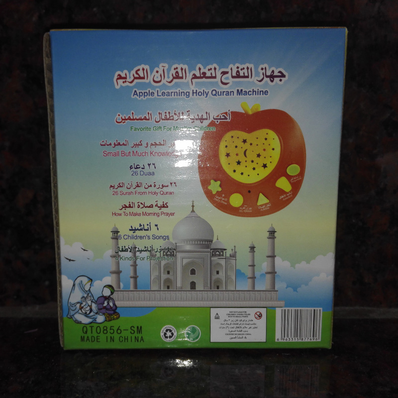 2017-Islamic-Toys-Mini-Apple-Quran-Learning-Machines-with-LED-Light-Projection-Arabic-Apple-Stories-Teller-Kids-Learning-Toys-4