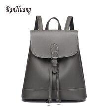 Ranhuang Модные женские рюкзак 2017 элегантный дизайн женские дорожные сумки Школьные сумки для девочек-подростков из искусственной кожи рюкзак