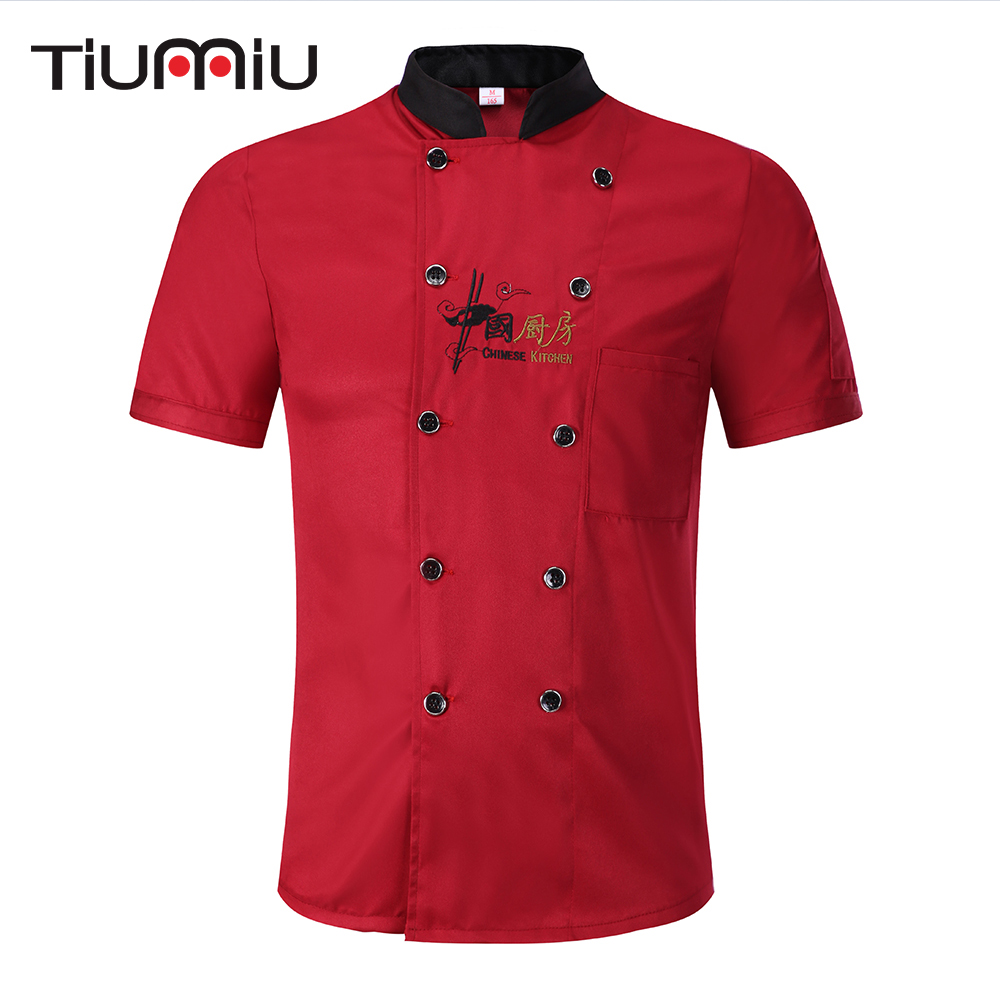 3 Colors Chinese Restaurant Embroidery Chef Uniforms Short Sleeves Breathable Double Breasted Chef Jackets & Aprons Food Service