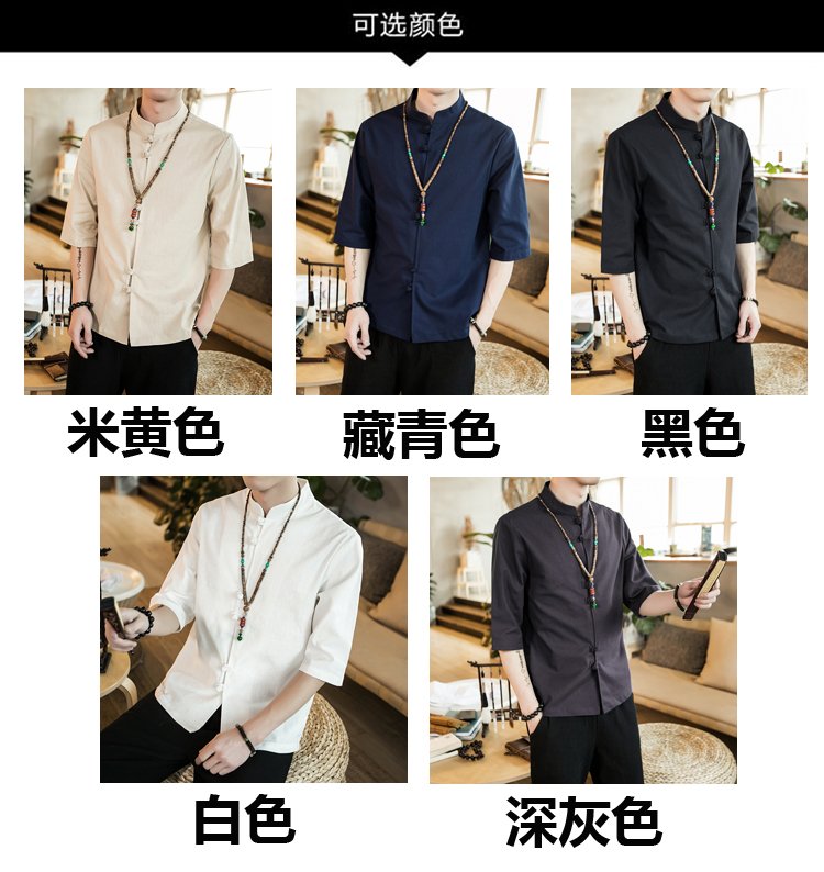Chinese style summer fashion man's Pure color linen Short sleeve shirt high-grade male comfortable slim fit leisure shirt M-5XL 42