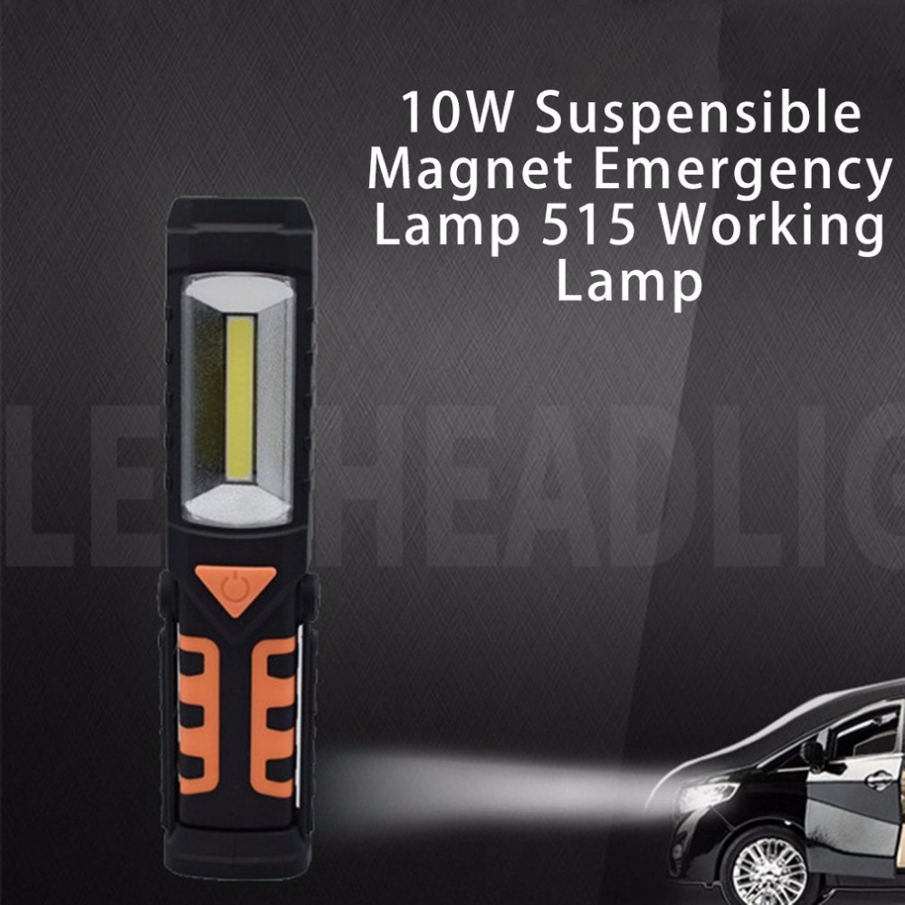 Portable 10W COB LED Rechargeable Work Light  Car Repairing Inspection Light Magnetic Emergency Light