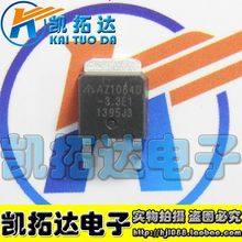 Si  Tai&SH    BM1084-3.3  252  integrated circuit