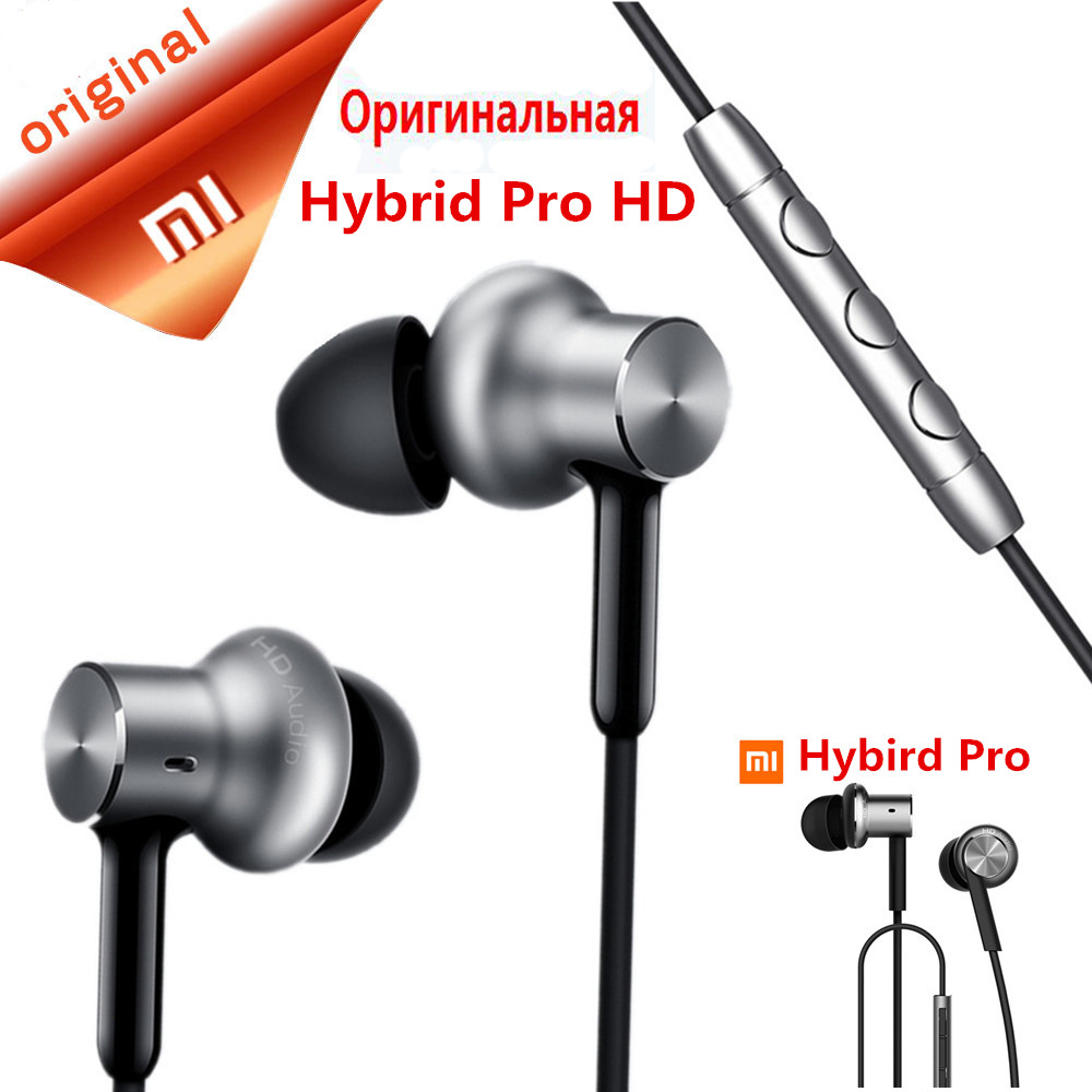 Original Xiaomi Hybrid Piston Pro HD Dual Driver Earphone Stereo Headset Circle Iron Noise Cancelling Mic For Xiao Mi Samsung genuine xiaomi hybrid earphone auricolariin ear hifi headset microphone pro multi unit circle iron headphones mobile earphones