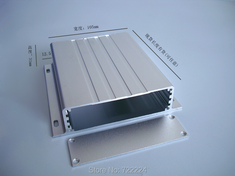 1 piece 130*31*130mm silvery aluminum enclosure electronics box silk screen equipment business housing case power amplifier box