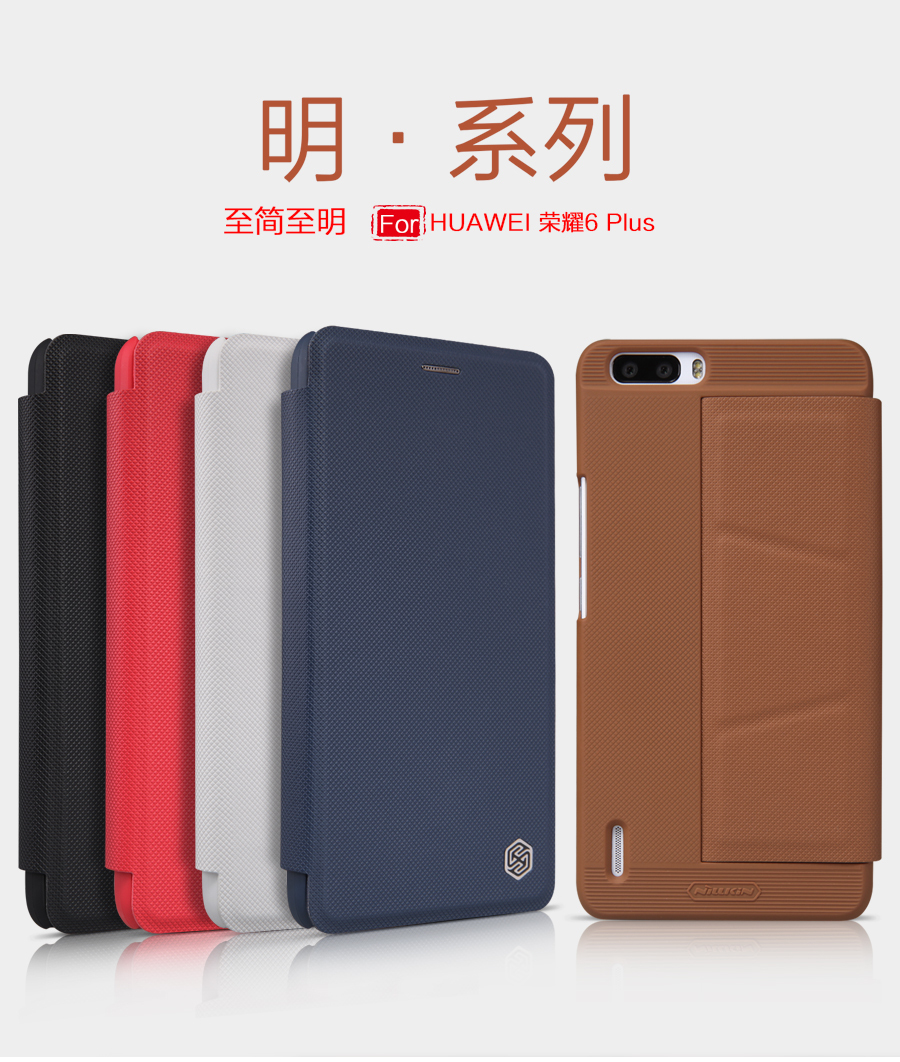Nillkin Ming for Huawei Honor 6 Plus case good protective cover for Honor 6Plus phone cover