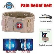 腰椎脊柱 空気解凍バックベルト空気牽引ウエスト保護痛み下部腰椎サポート & エクステンダーベルト最高