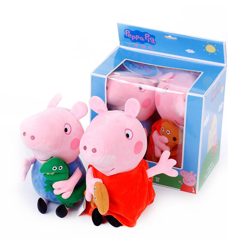 Stuffed Plush Toy With Keychain Pendant Friend Pink Pig Family Party Dolls 5
