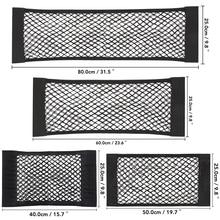 Auto Terug Kofferbak Seat Elastische String Net Magic Sticker Mesh Opbergtas Pocket Kooi Auto Organizer Seat Terug Zak 40*25Cm