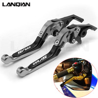 For SUZUKI SV650 2016 2017 2018 CNC Motorcycle Accessoires Adjustable Folding Brake Clutch Levers SV 650