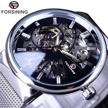 Forsining Мода 2017 г. Повседневное нейтральный Дизайн серебро Сталь прозрачный чехол скелет часы мужские часы лучший бренд класса люкс механический