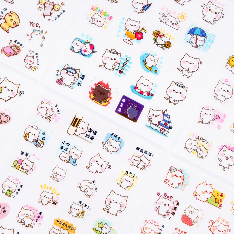 6 pcs/pack Happiness Cat Decorative Washi Stickers Scrapbooking Stick Label Diary Stationery Album Stickers 18mm round lead free packing rohs label stickers 15 x 50 pack
