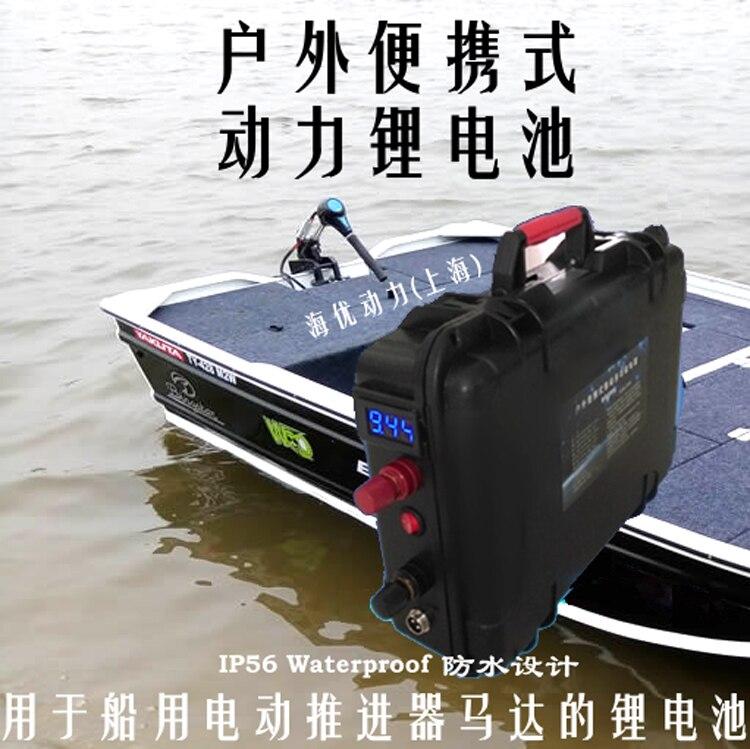24 V 100AH-200AH INR ioni di litio dinamica li-ion Batterie agli ioni di Litio USB Per barca a motore/solar energy panel alimentazione Di Emergenza