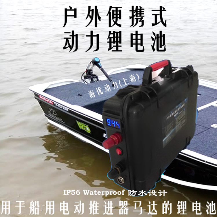 24V 100AH 200AH INR dynamic li ion Lithium ion USB Batteries For boat motor solar energy