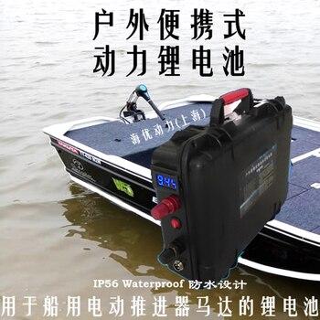 24V 100AH-200AH INR dynamic li-ion Lithium ion USB Batteries For boat motor/solar energy panel Emergency Power supply