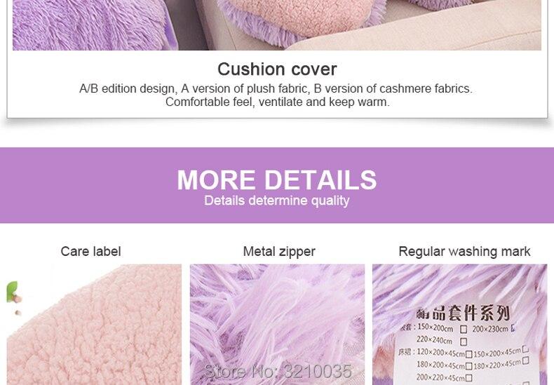 HTB1oIKDmHYI8KJjy0Faq6zAiVXaH - Velvet Mink or Flannel 6 Piece Bed Set, For 5 Bed Sizes, Many Colors, Quality Material