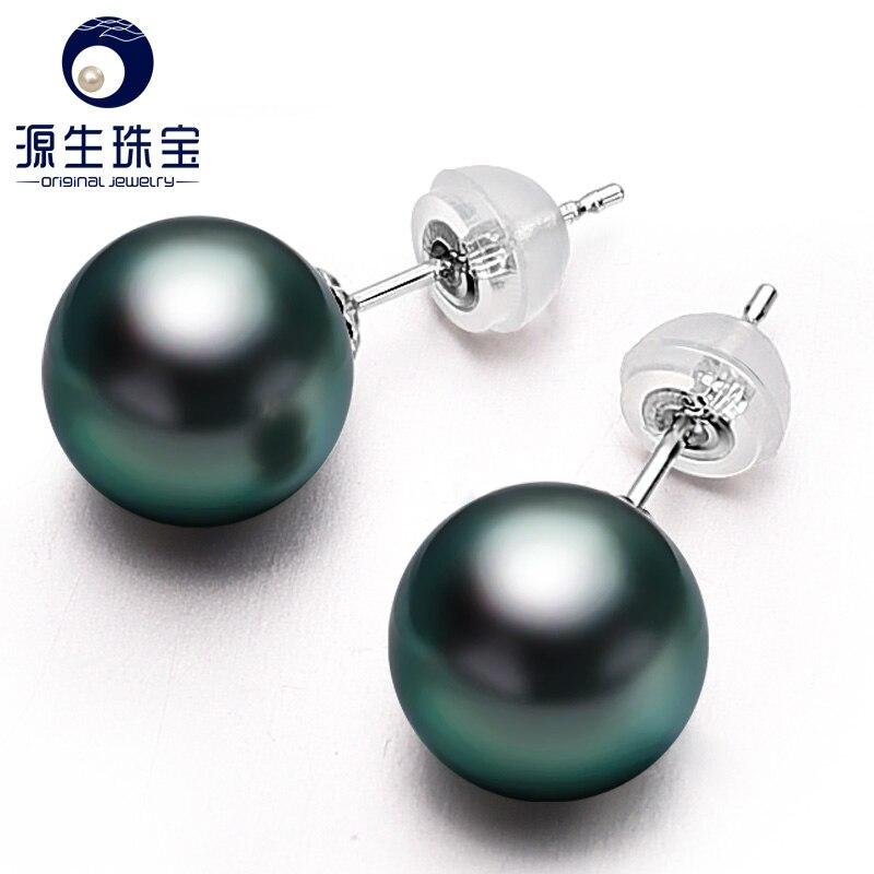 YS 18 k oro blanco sólido 8 9mm negro Tahitian perla pendientes joyería fina-in Pendientes from Joyería y accesorios    1