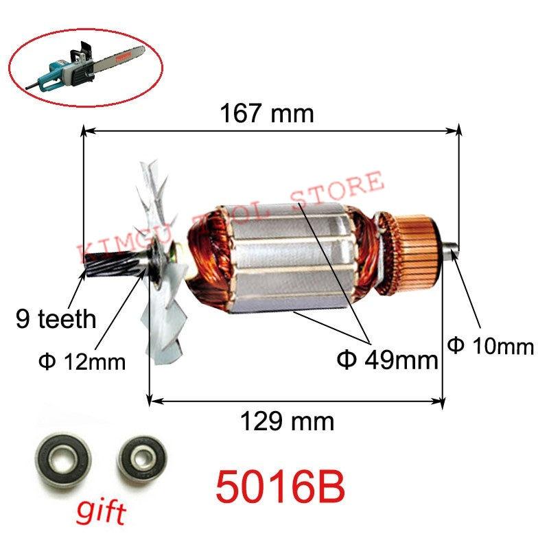 Rotor Motor Armature 514557-0 AC220-240V for MAKITA 5016B 6018 7016 Eletric Chain Saw Power Wood Tools Machine ac220 240v rotor motor armature replacement for makita 9402 9401 514207 7 514205 1 rotor belt sander