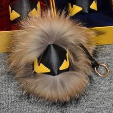 Women s Fur pom pom Keychain Real Fur Keychain Noble Bag s Pendant Decorations 2016 New