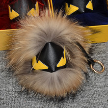 Women's Fur pom pom Keychain Real Fur Keychain Noble Bag's Pendant Decorations 2016 New Style Unique Accessory  ZN008-1