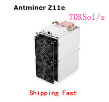在庫 Antminer Z11e 70 18k ソル/s 1390 ワット Asic Equihash ZCASH ZEC 鉱夫よりも Antminer S9 s11 S15 S17 Z9 Z11 Innosilicon A9(China)