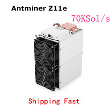 Miner Innosilicon A9 ZCASH Z11e Equihash Z9 S17 Asic S15 ZEC S11 Sol/S S9 Better 70k