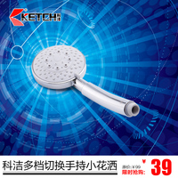 Ketch single head shower head handheld small shower single hand shower