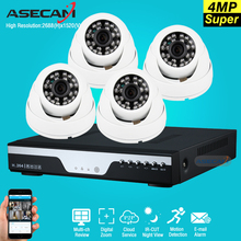 Super 4ch HD 4MP CCTV Surveillance Kit DVR H.264 Video Recorder AHD indoor White Dome Security Camera System Motion detection