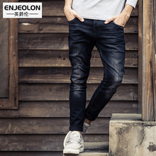 Enjeolon brand 2017 quality long full length black trousers, fashion Slim Straight jeans males Causal button zipprt Pants NZ031(China)