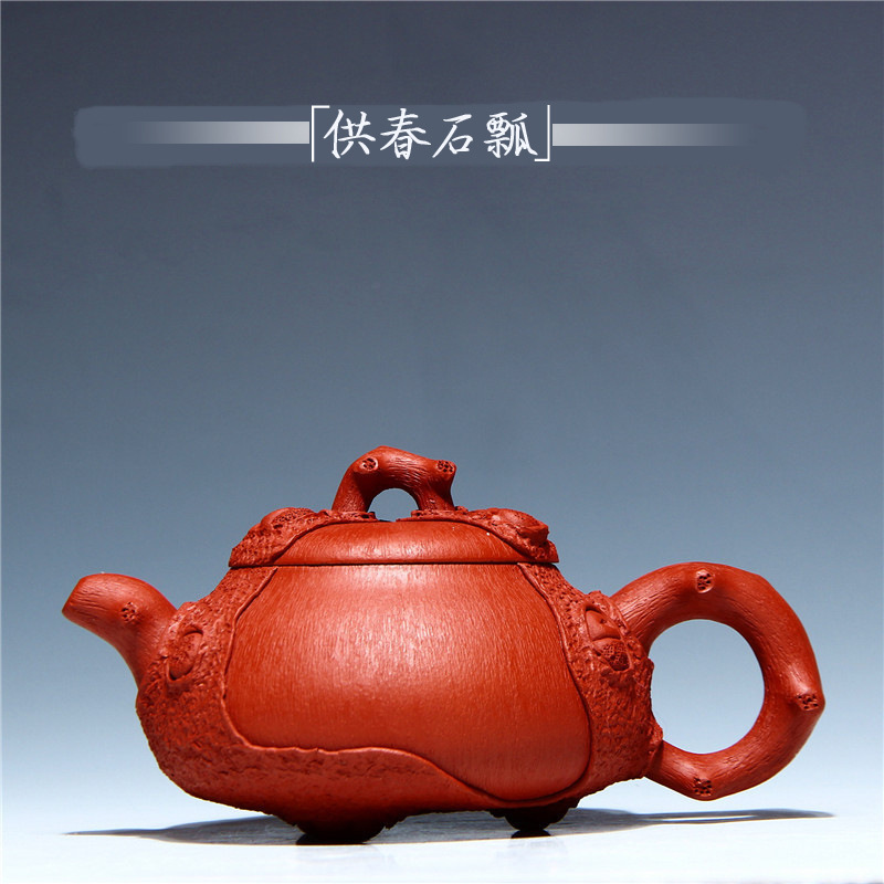 hand recommended authentic undressed ore red one dragon for the spring stone gourd ladle 180 ml a undertakes the teapot