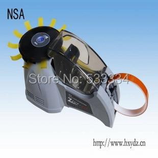ZCUT-10自動テープディスペンサー|自動テープカッター