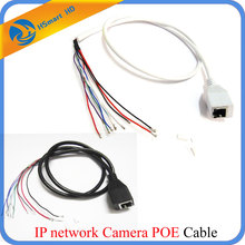 CCTV POE IP Network Camera PCB Module Video power Cable 60cm Long RJ45 Female Connectors With Terminlas (white black HD cable )