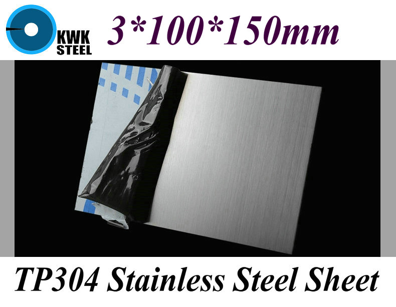 3*100*150mm TP304 AISI304 Stainless Steel Sheet Brushed Stainless Steel Plate Drawbench Board DIY Material Free Shipping