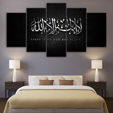 HD Printed 5 Piece Canvas Art Islam Allah The Qur'an Painting Motivational Wall Pictures for Living Room Free Shipping TP-2129