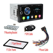7 pulgadas pantalla táctil capacitiva para Android coche Radios reproductor multimedia de alta definición construir-En WiFi navegación GPS