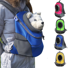 Pet Dog Carriers Backpack Bag Portable Travel Front Mesh Head Out Double Shoulder Outdoor