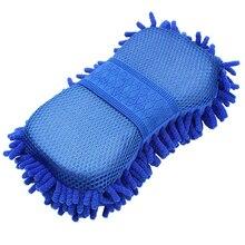 Ультратонкие волокна Синель антозоан автомобиля перчатки для мытья щетки микрофибры автомобиля мотоциклетная шайба уход за автомобилем чистящие щетки
