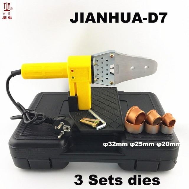 JIANHUA-D7