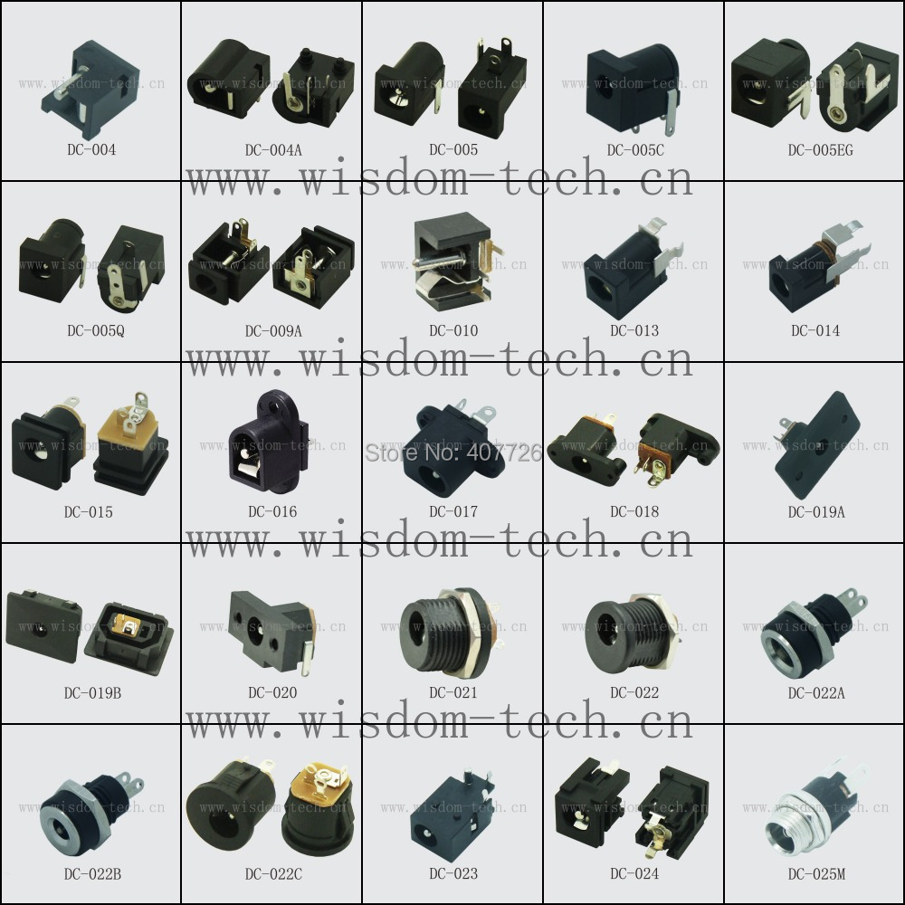 Free shipping 112pcs/56models DC jack tablet connector female power DC jack 12V 0.7/1.3/2.5pin