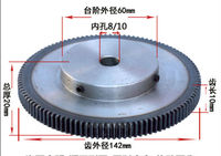 Module 1 140 Teeth 8/10mm Hole Diameter Motor Metal Steel Gear Wheel