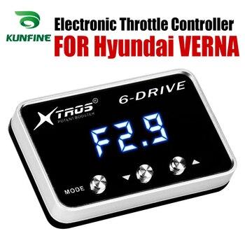 Автомобильный электронный контроллер дроссельной заслонки гоночный ускоритель мощный усилитель для Hyundai VERNA Тюнинг Запчасти аксессуар