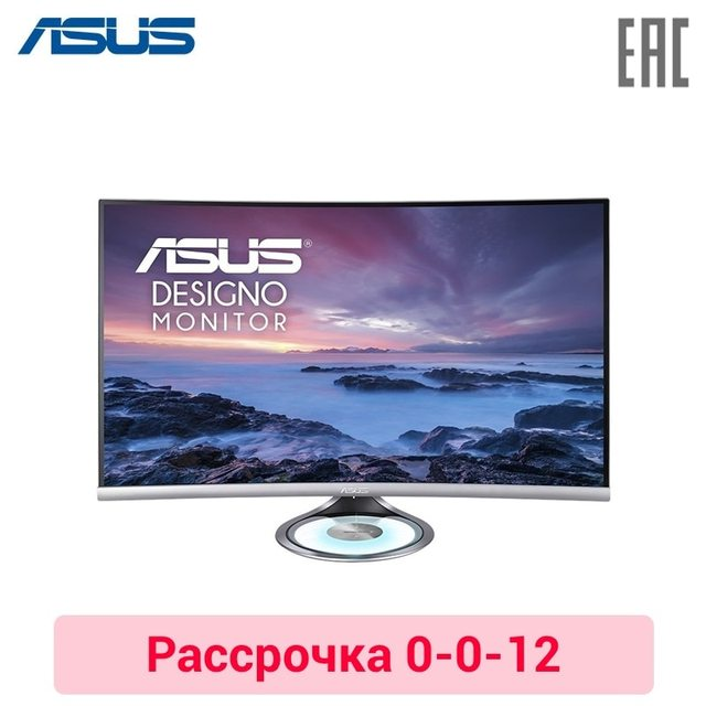 "Монитор ASUS 31,5 ""MX32VQ Silver Curved VA/LED/2560x1440/4ms/178 *-178 */300 cd-m/100000000:1/+ DP/+ HDMI/+ MM/+ USB"